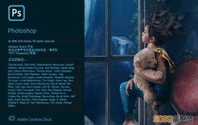PS CC 2020(Adobe Photoshop)完整直装破解版下载win系统