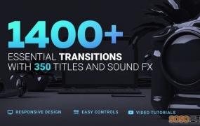 1400组 全能AE转场预设摄像机平移缩放动态图形分割扭曲信号故障转场模板