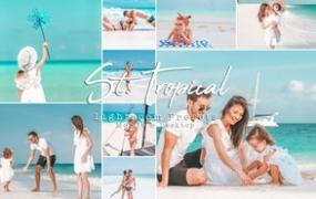 LR预设精品 清新干净通透 春夏季海滩风景旅拍人像调色预设 手机可用