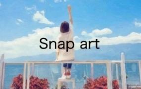 Snap Art 4中文汉化版WIN+MAC PS漫画风手绘滤镜插件下载 带教程