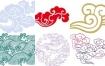 PNG免抠图中国风祥云 中式传统古典吉祥图案创意设计元素古风图片素材