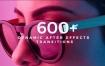600款AE转场模板过渡动画特效 平移扭曲透视旋转信号损坏 1920x1080PX