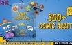 AE+PR 4K模板 300组视频卡通漫画表情装饰对话框气泡动画预设元素