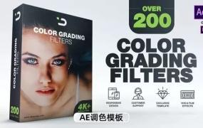 200组+AE视频调色预设Vlog视频电影宣传片滤镜特效Color Grading Filters