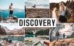 LR预设 旅行摄影复古电影色Discovery 街头旅拍lightroom调色滤镜