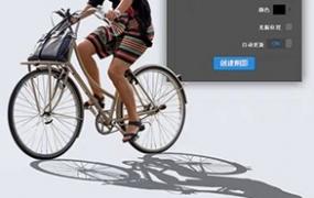 这插件做阴影效果太逼真!Shadow Generator V2中文汉化版PS扩展