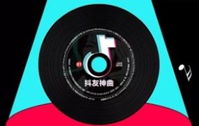 400首15秒短视频背景音乐mp3素材 抖音Vlog朋友圈小视频配乐