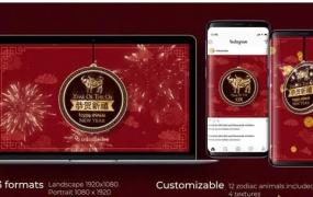 AE模板 2021中国过年新年喜庆动画特效包装模板 Chinese New Year Intro