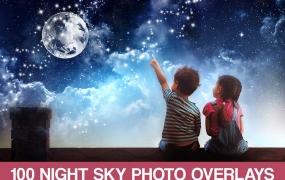 100P高清星空夜景图片素材JPG宇宙夜空星星PS摄影后期叠加合成night sky